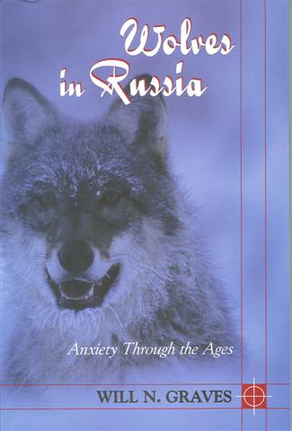 Wolves in russia