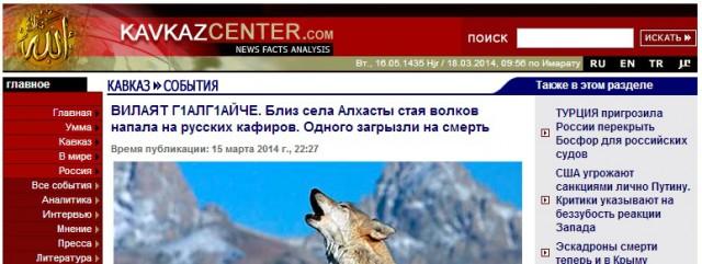 man dödad av vargflock ryssland