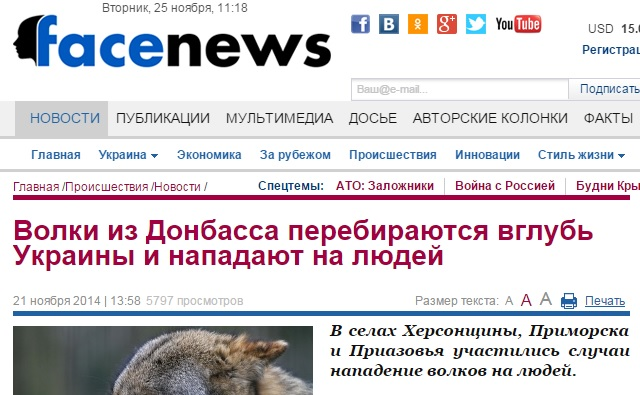 flera personer angripna av varg i ukraina