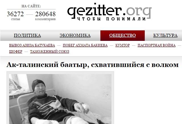 kirgiz övermannade och dödade varg